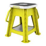_Acerbis Kubro Stand Yellow Fluor | 0011529.455 | Greenland MX_